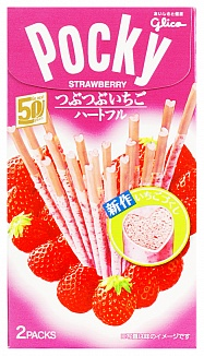 Pocky Strawberry Heartful 2pack