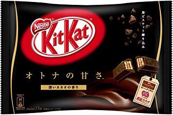 Kit Kat Mini adult Sweet Cacao